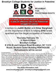 BDS Poster Brooklyn College